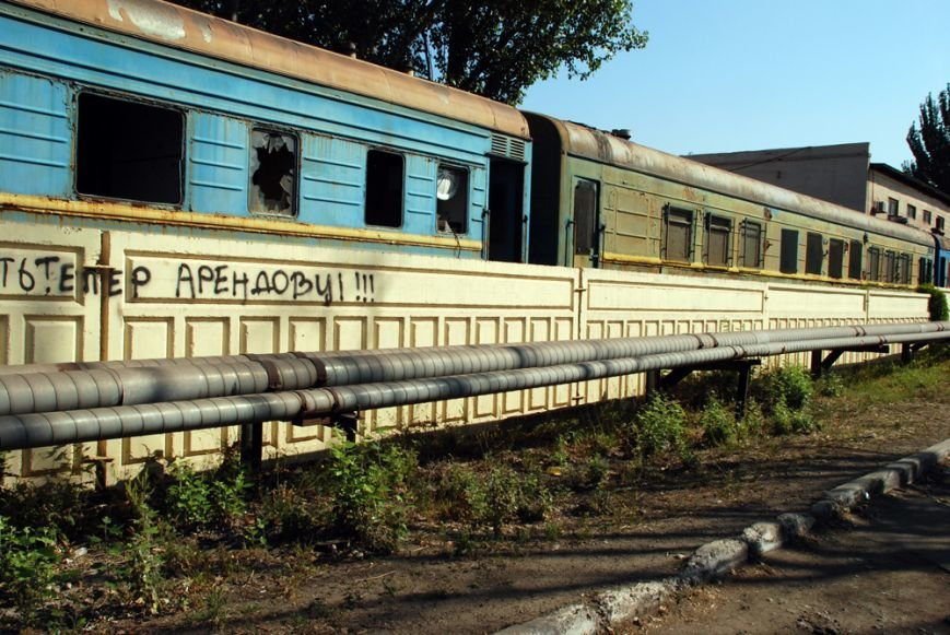 вагон3