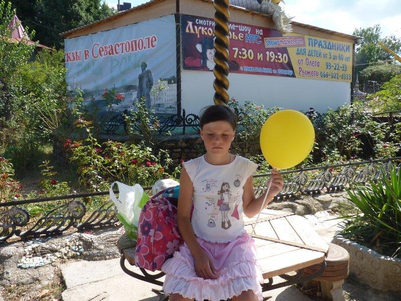 Ирина из Брянска