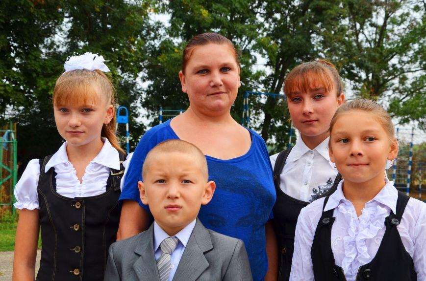 Багатодітна родина Москаленків