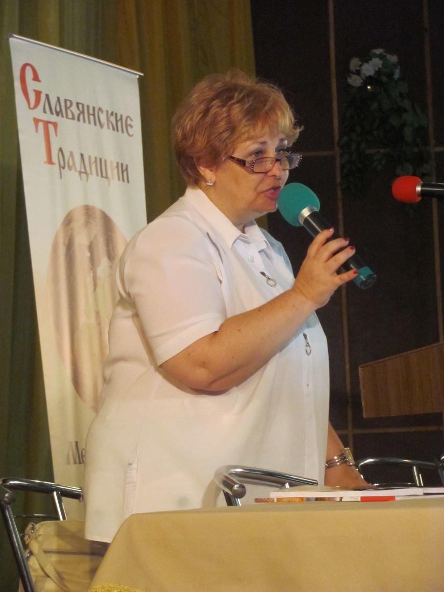 Славянские традиции 2013 277(1)