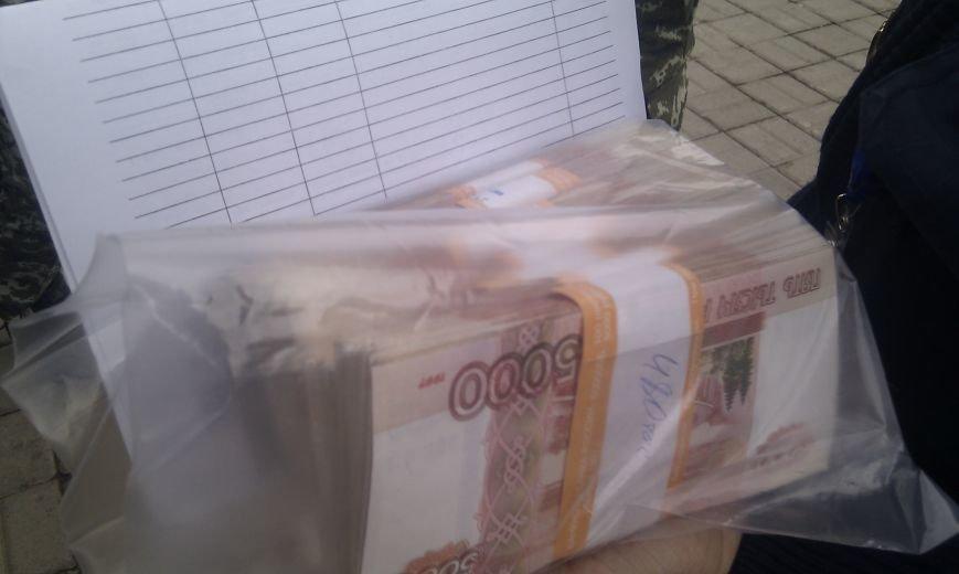 Валюта Іловайськ