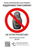 boycott_A-4_ua1
