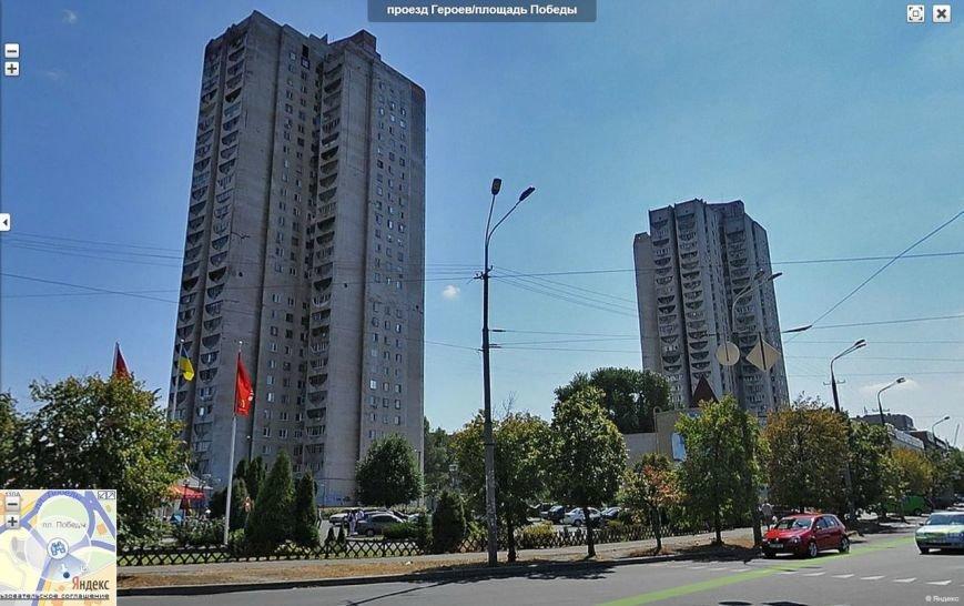 кр.город2