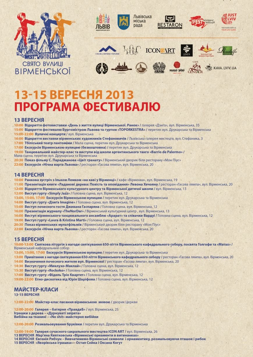 Program_A2_Virmeny
