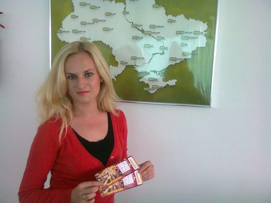 Учасниця конкурсу «Файне літо», яка посіла друге місце, отримала два квитки на грандіозне шоу від цирку «Кобзов» (ФОТО), фото-1