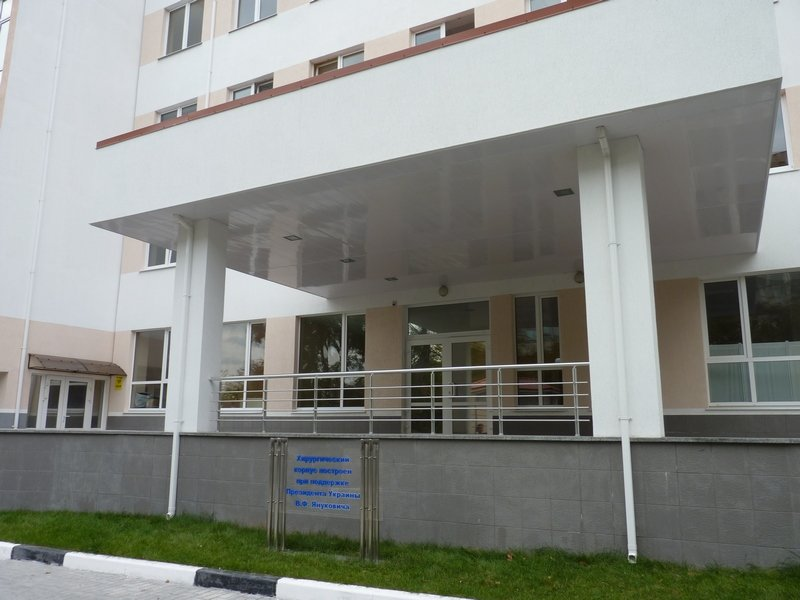 За подаренный Севастополю чудо-томограф платил не президент [фото] (фото) - фото 6