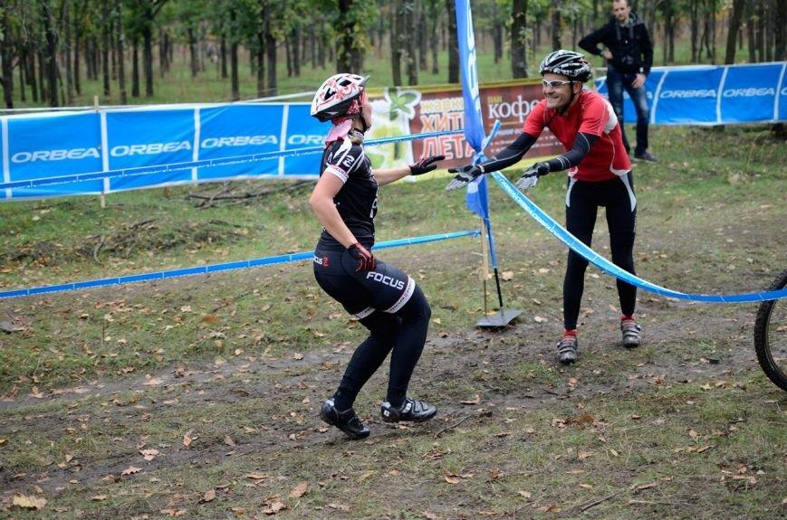 В Кривом Роге прошел мультиспортивный фестиваль «Красный мост» (ФОТО) (фото) - фото 3