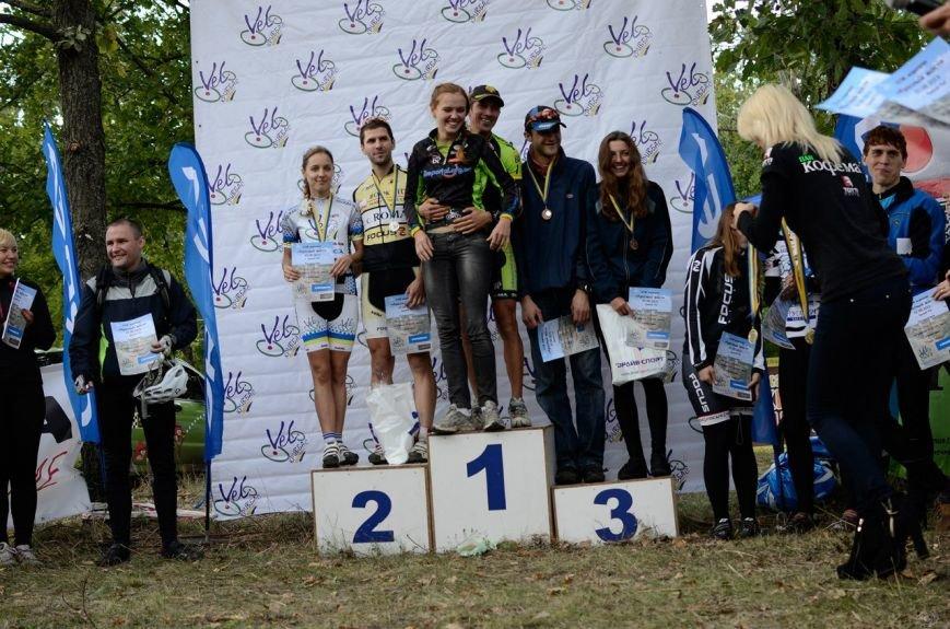 В Кривом Роге прошел мультиспортивный фестиваль «Красный мост» (ФОТО) (фото) - фото 13