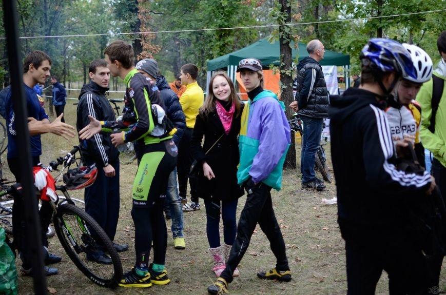 В Кривом Роге прошел мультиспортивный фестиваль «Красный мост» (ФОТО) (фото) - фото 9