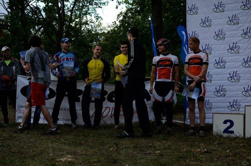 В Кривом Роге прошел мультиспортивный фестиваль «Красный мост» (ФОТО) (фото) - фото 11