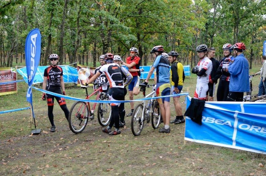 В Кривом Роге прошел мультиспортивный фестиваль «Красный мост» (ФОТО) (фото) - фото 7