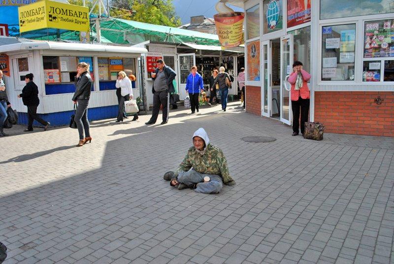 рынок11
