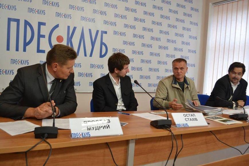 Спікери на прес-конференції
