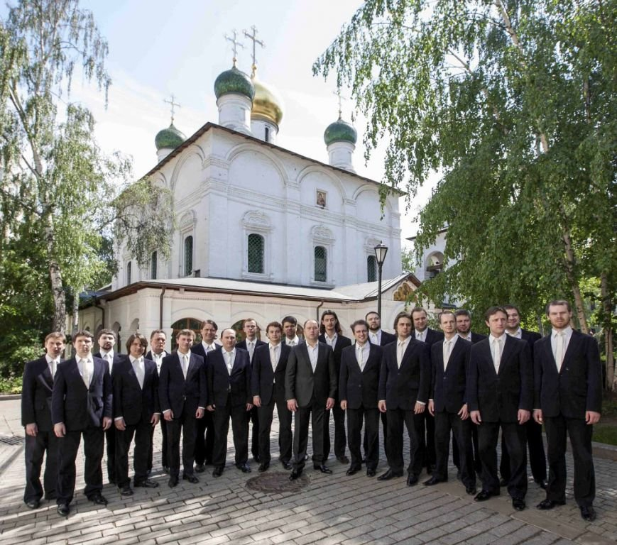 4 октября Сретенский хор