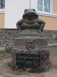 жаби1