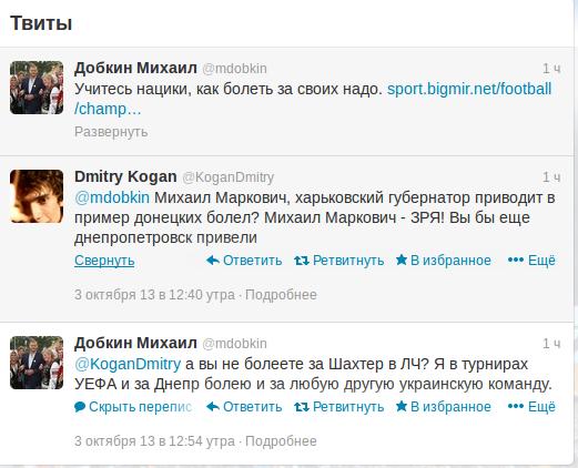 Снимок экрана - 03.10.2013 - 11:58:25