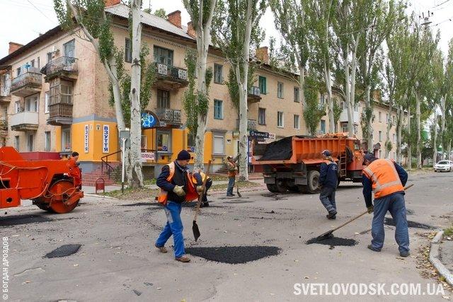 1380735461_yamkovyi-remont-5