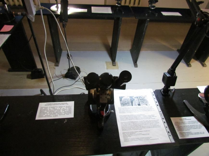 микроскоп2