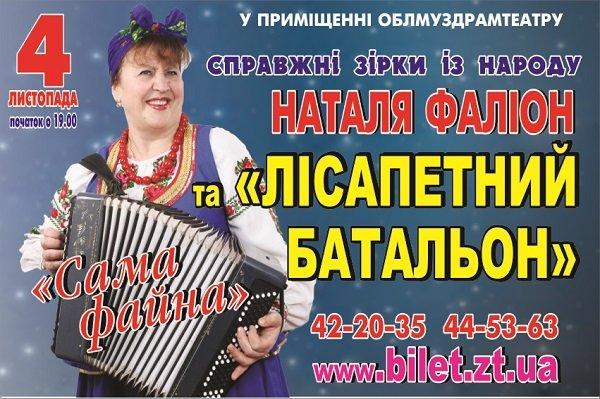lisapetnyi1
