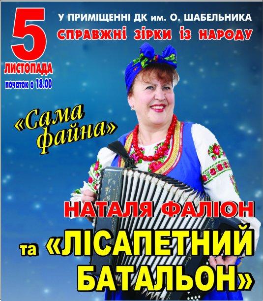 lisapetny2
