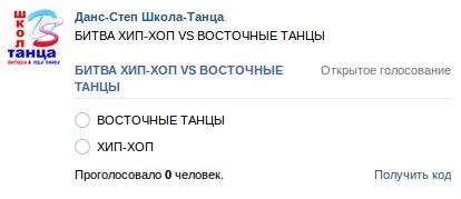 Снимок экрана - 14.10.2013 - 10:09:21