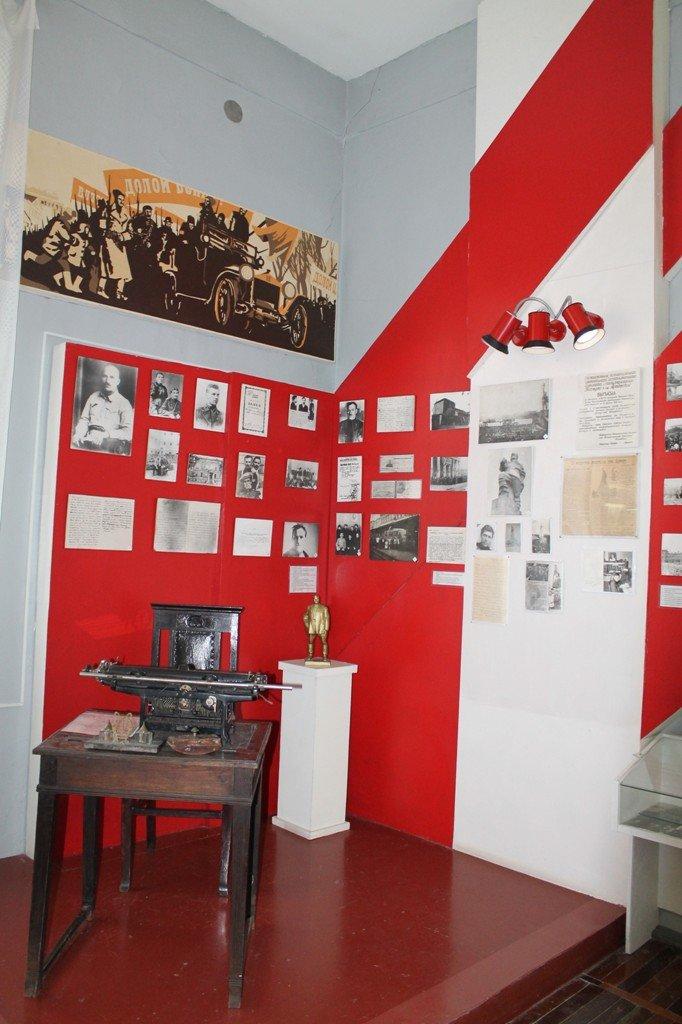 В Артемовском музее стало светлее и интереснее, фото-2