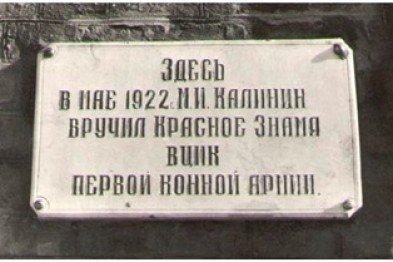 _zdanii_saharnogo_13818329304