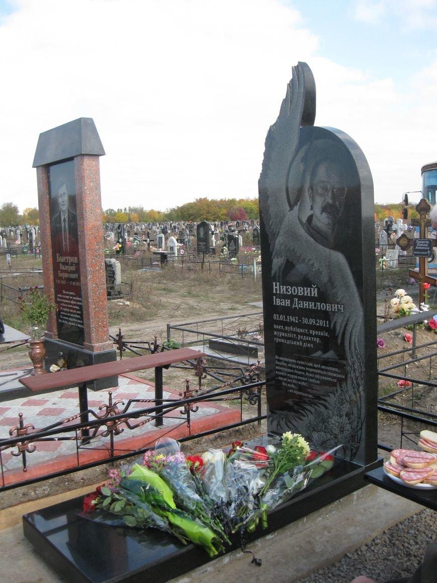 могила низового