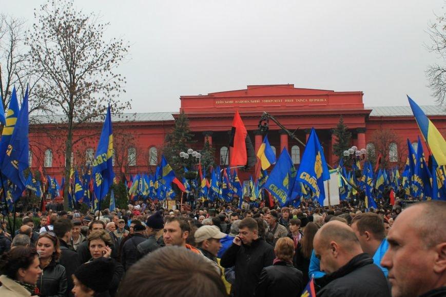 марш2