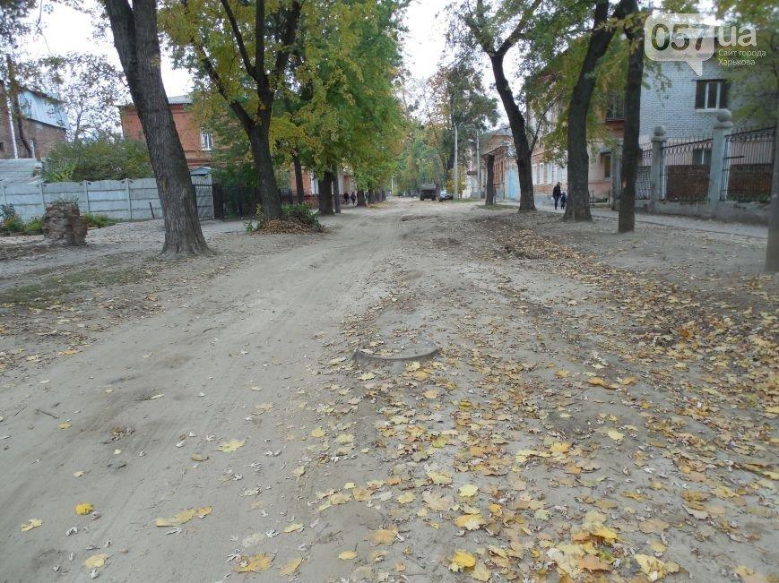 Харьков Чеботарская
