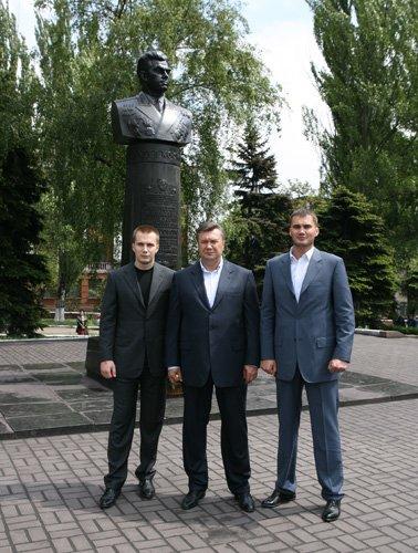 Янукович и сыновья