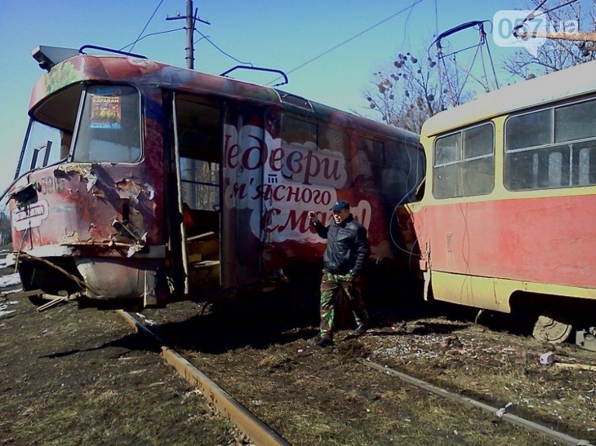 Харьков трамвай