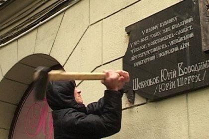 Харьков Шевелев
