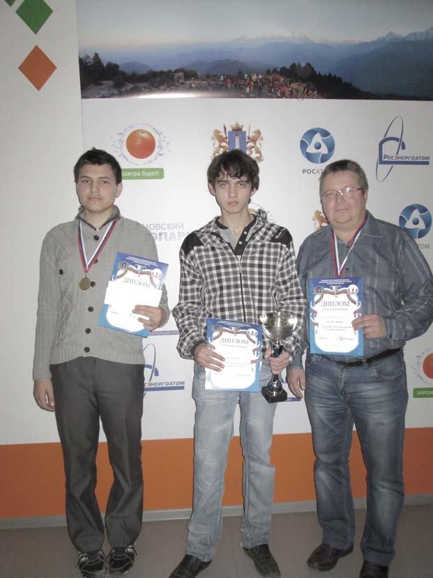 Главные призеры чемпионата
