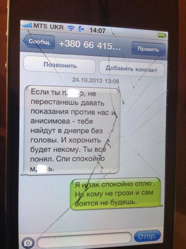 1382629842_skrin1