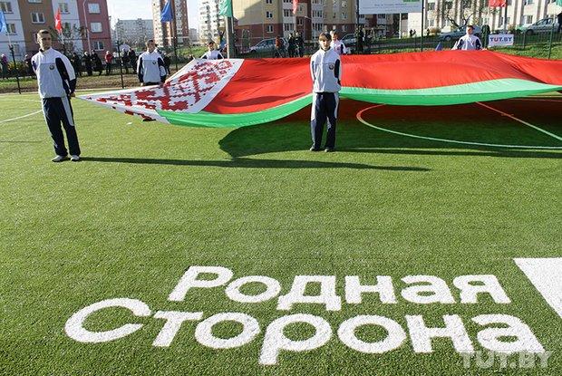 Витебск мини-поле для футбола (9)