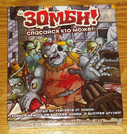 зомби игра