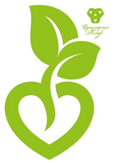 Forum-2013-Logo-222
