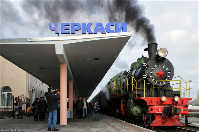 интеренет_поезд
