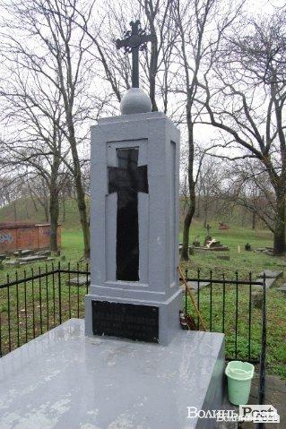 кладовище2