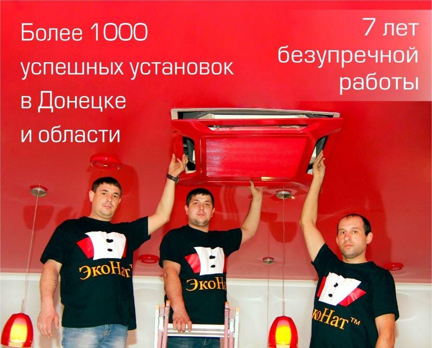ekonat.dn.ua 2013