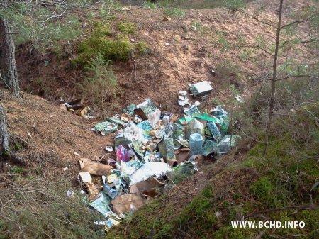 гожа мусор 2