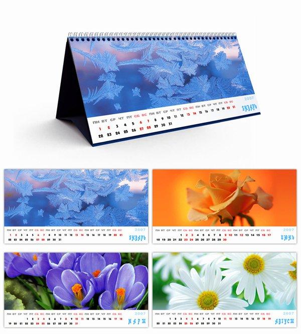 pechat-kalendarey