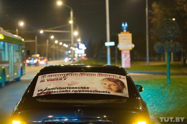 билборд гомель3