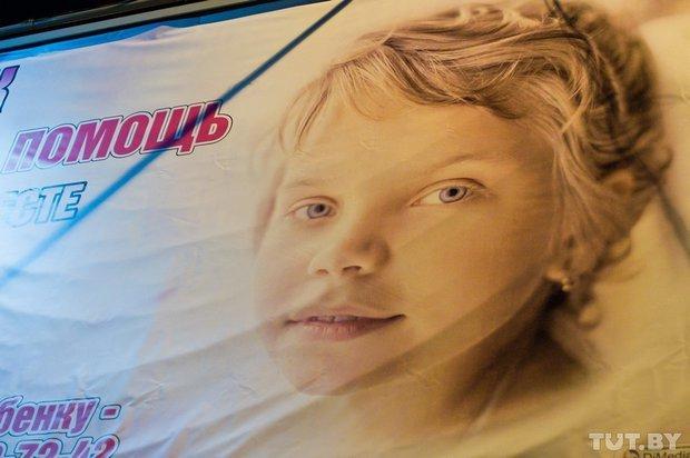 билборд гомель5