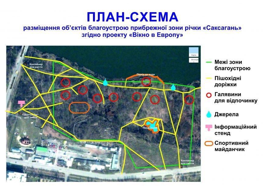 Карта _парка_2013_11_04
