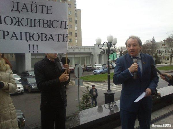 протест4