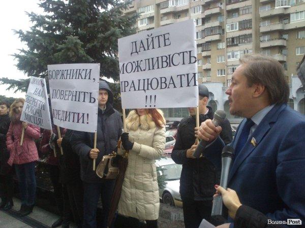 протест1