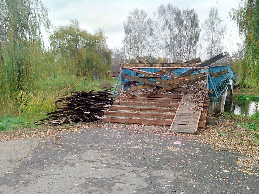 ремонт мосту2
