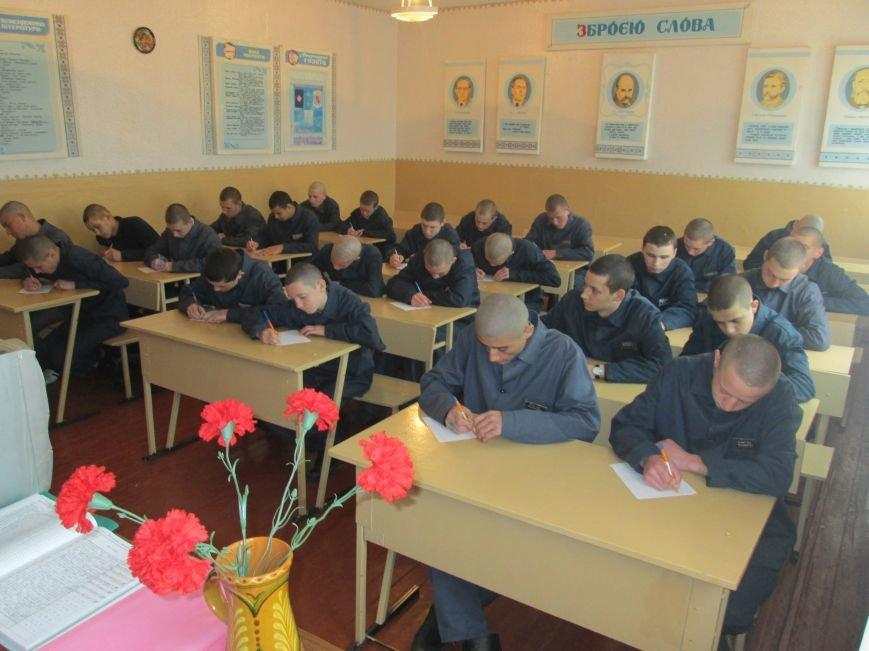 Кременчуцька виховна колон¦я 105